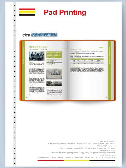 CITD project research and development of Industry Bureau, Ministry of Economic Affairs